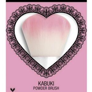 Kabuki-Brush-Box